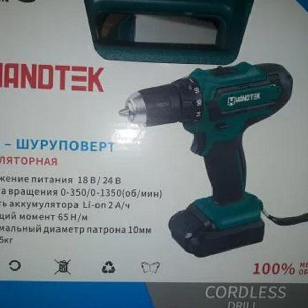 МОЩНЫЙ аналог Makita шуруповерт дрель HANDTEK CD 1865 L2 / 2465 L2